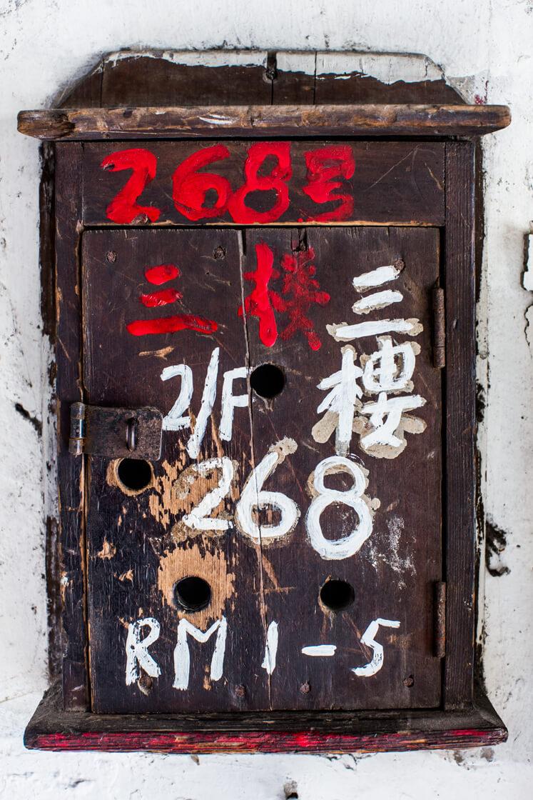 268-Hai Tan Street - David Elliott