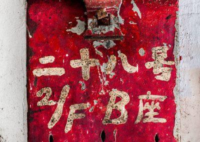 28-Hung Fook Street, To Kwa Wan
