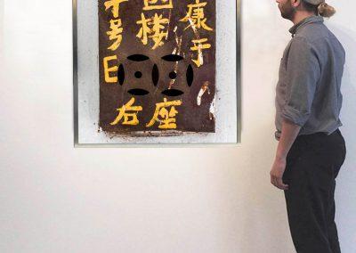 50-Wing Hong Street, Cheung Sha Wan (installation) - David Elliott at Kostuik Gallery
