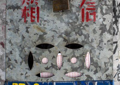 252-Yee Kuk Street
