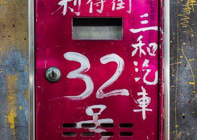 David Elliott – 32-Li Tak Street