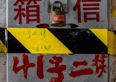 41- Kowloon City Road