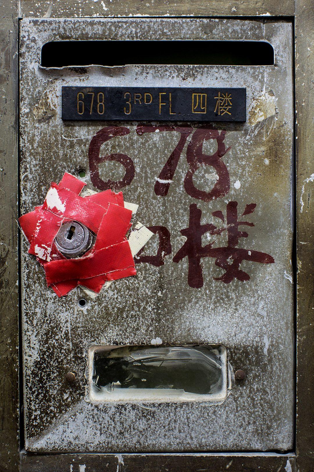 678-Shanghai Street, Mongkok- David Elliott