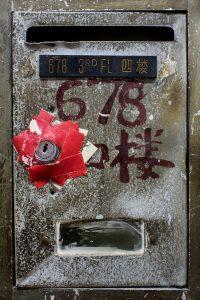 678-Shanghai Street, Mongkok